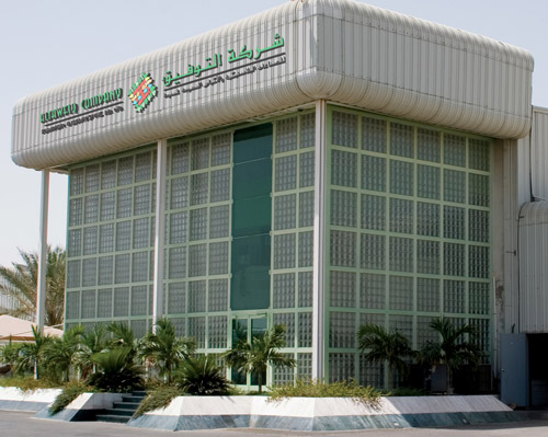 Homepage - Al-Tawfiq Company